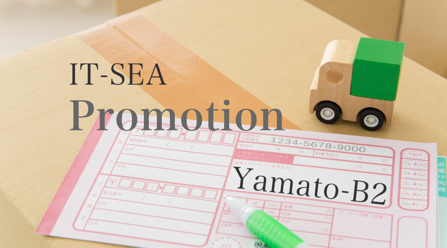 Promotion-B2