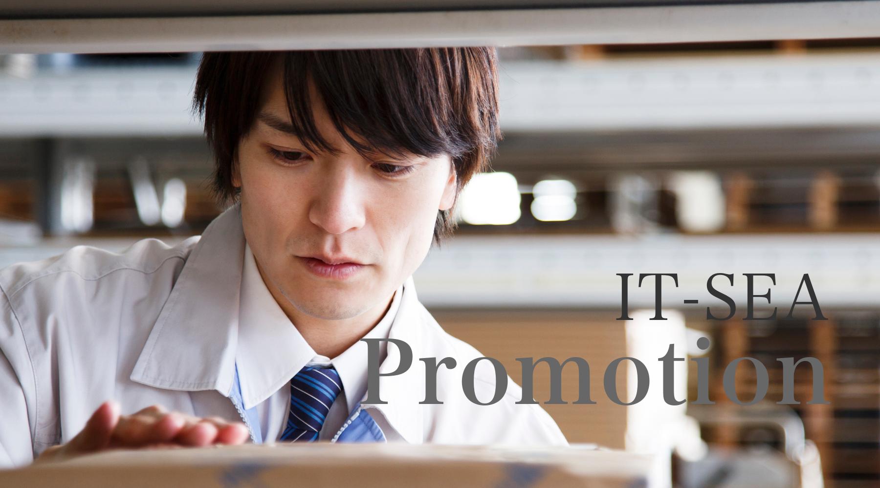 Promotion-LOGI